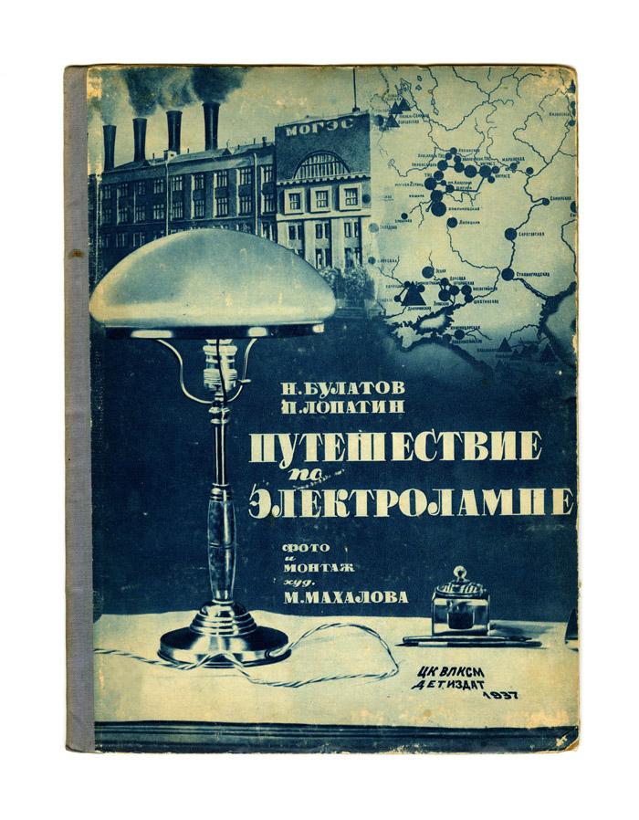 book035